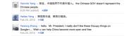 Китайцы преодолели интернет-цензуру