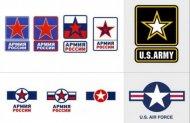 Новая эмблема Российской армии