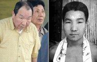Ивао Хакамада: 46 лет ожидания казни
